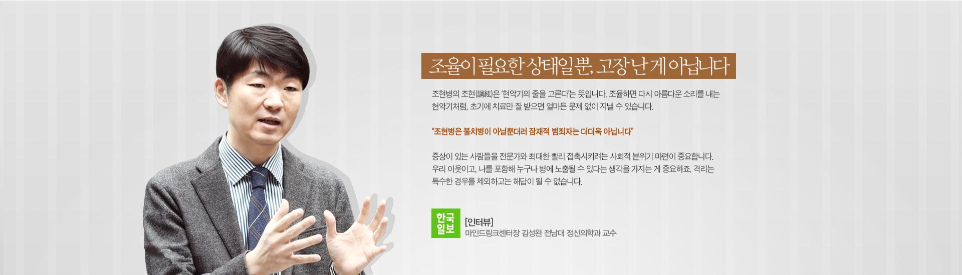 한국일보기사
