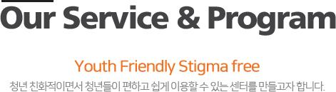 Our service & program
